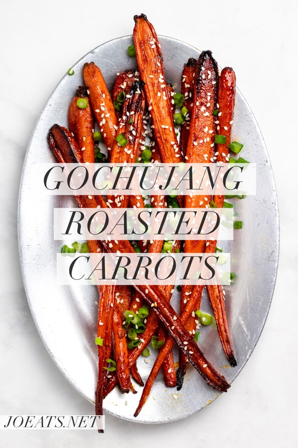 Gochujang roasted carrots are an easy, flavor bomb that you never knew you were missing. Get the recipe for this simple side dish at joeats.net! #joeats #carrots #gochujang #koreanfood #sidedish #easy #weeknightmeal #vegetarian
