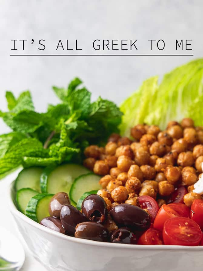 Spiced Chickpea Greek Salad with Tahini Vinaigrette