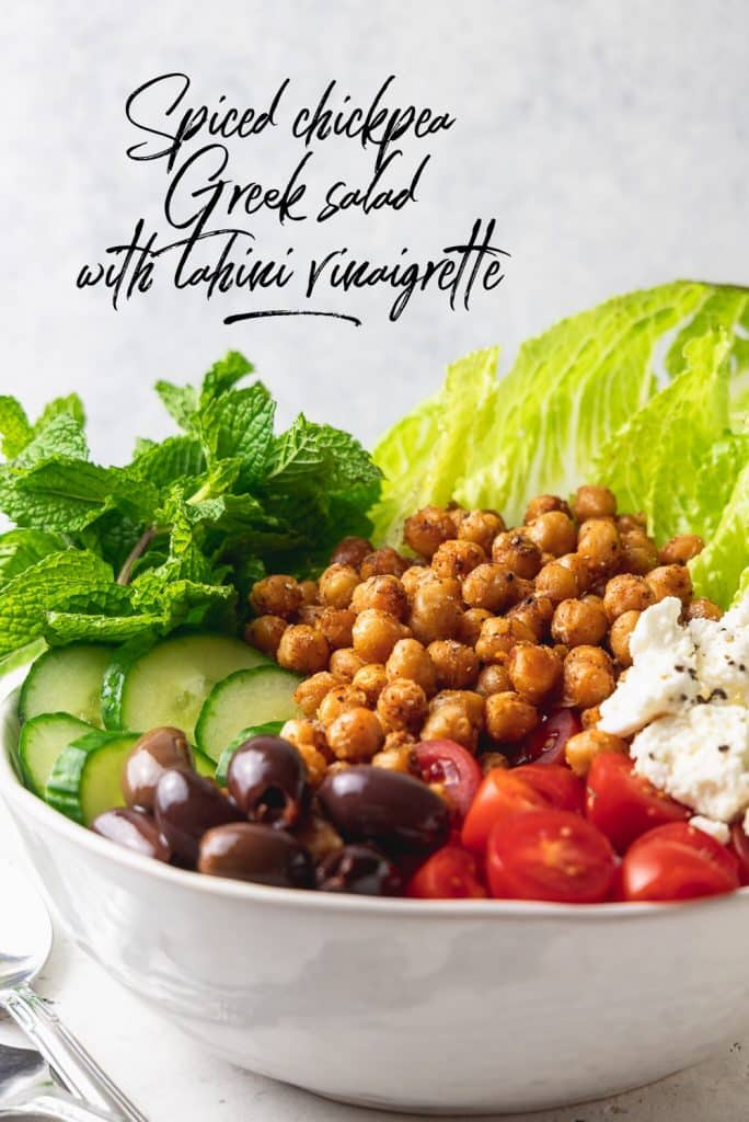 spiced chickpea greek salad